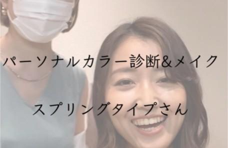 Rim 田無 美容室 美容院